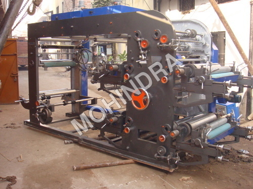 Disposable Paper Cup Printing Machine