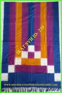 Ikat Dupatta's Available Designs