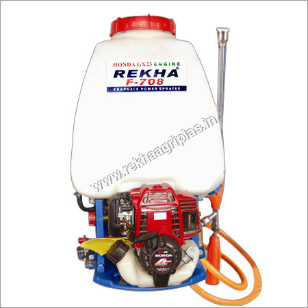 Engine Operated Knapsack Power Sprayer With Honda GX25 Engine