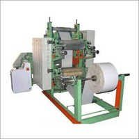 TISSUE PAPER MAKING MACHINE NEW COUNDITION URGENT SALE