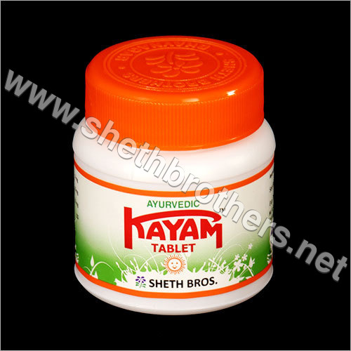 Kayam Tablet 30 pills
