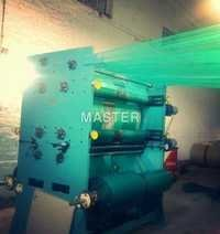 slitting and Extention machine