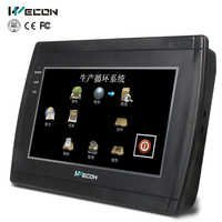 WECON HMI- EXPANSION