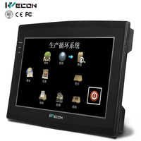 WECON HMI EXPANSION