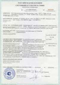 Seismic Stability Certificate ( Seismic Resistance