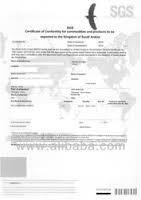 Certificate of Conformity (CoC) for Saudi Arabia