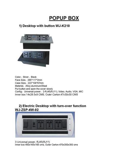 Electric POPUP BOX WJ-ZSP-4W-02