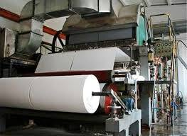 SILVER COTTED PAPER LAMINATION & PATTEL DONA,PLATE FARMING MACHINE URGENT SALE IN ALLAHABAD UP