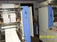 TISSUE PAPER MAKING MACHINE NEW COUNDITION URGENT SALE IN HARANYA