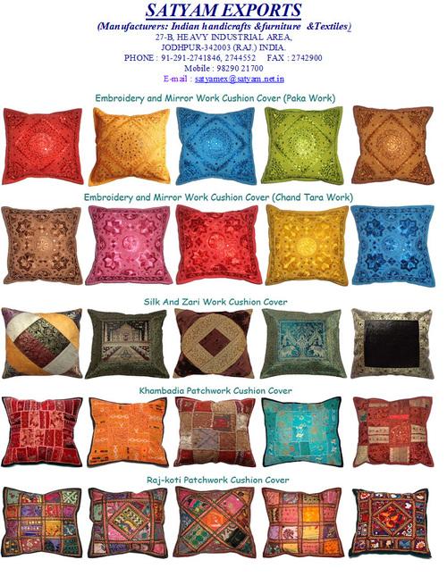 Multi Colored Cushion Viscose Fabric