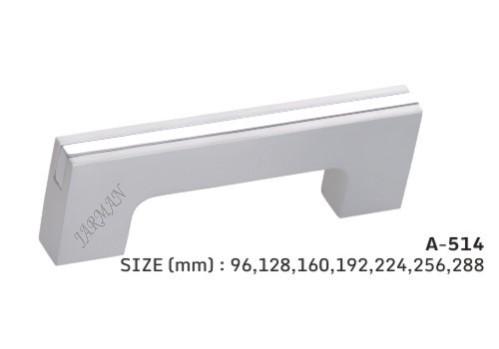 Aluminium Push Handle