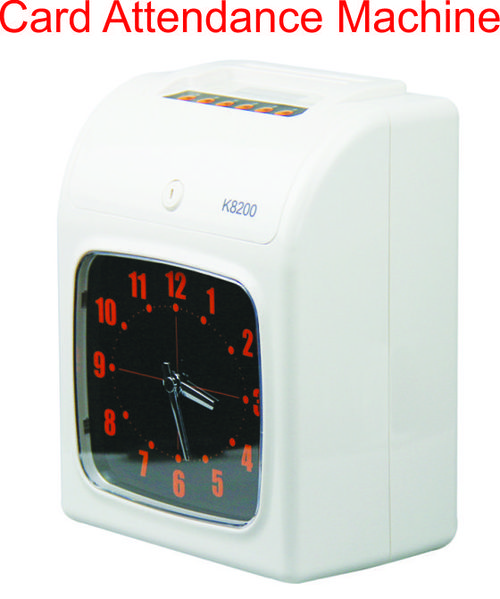 Attendence machine