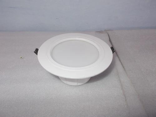 Concealed LED Downlight
