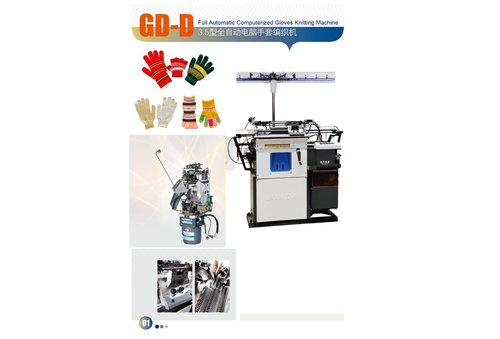Fully Automatic Gloves Kniting Machine