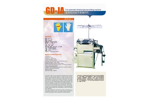 Full Automatic Finished Sock flat knitting machine