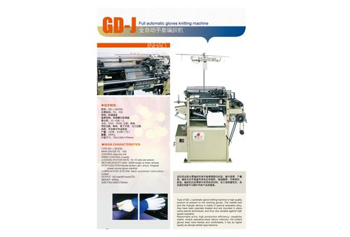 GD TD Fully Automatic Gloves Knitting Machine