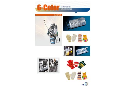 GDD Gloves Knitting Machine