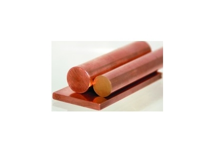 Other Copper