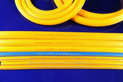 YOUNGSUN CO., LTD. Extra Flexible Hose