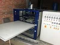 FOAM TYPE GLASS,DONA,PLATE THALI MACHINE RXZ 2000 URGENT SALE IN ALLAHABAD UP