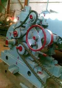 Sugar Cane Crushing Mill