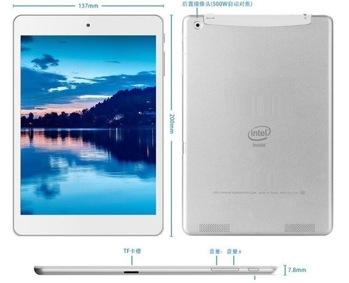16GB WIFI 7.9 Inch GPS Navigation Intel Tablet Computer IPS HD