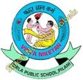 School Monogram
