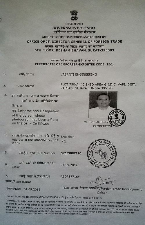 COMMERCIAL CERTIFICATES