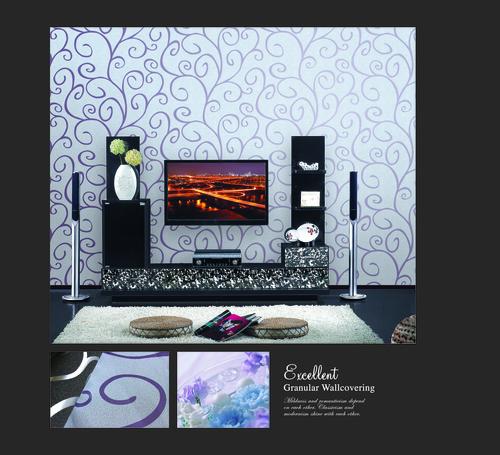 Granule Wallpaper