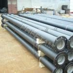 DI Flanged Pipe