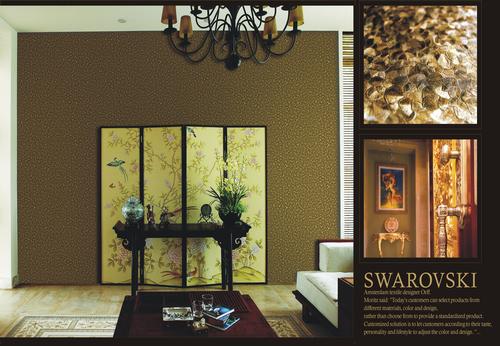 Plain Granule Shiny Wallpaper