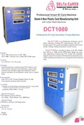 Professional ID Card Lamination Machine