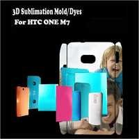 HTC One M7 Cover