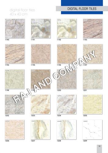 White Floor Tile Certifications: Ce & Nsic