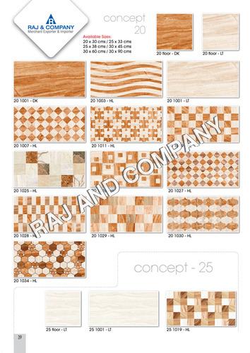 Digital Internal Wall Tiles