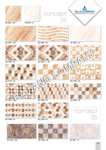 Digital Mat Wall Tiles
