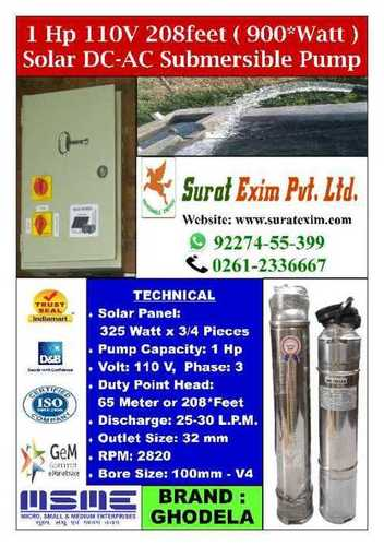 1Hp Solar Irrigation Pump