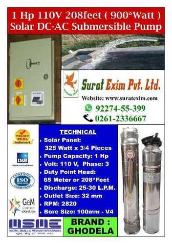 1Hp Solar Irrigation Pump