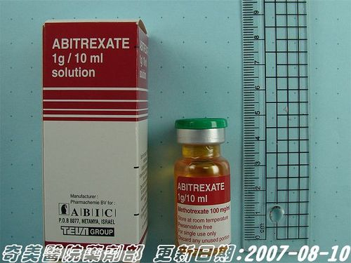 Abitrexate (Methotrexate) Injection