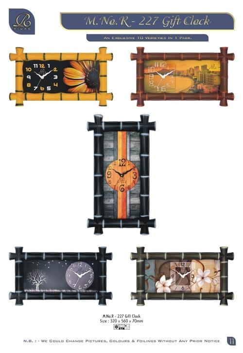 Walls Clock