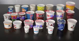 DISPOSABEL PAPER,CUP GLASS MAKING MACHINE MANUFACTURER & SUPPLIER URGENT SALE IN SULTANPUR U.P