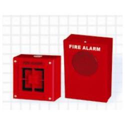 Alarm & Hooter