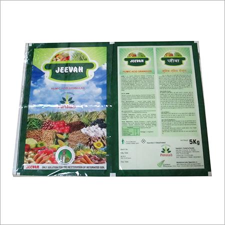 Printed Packaging Materials