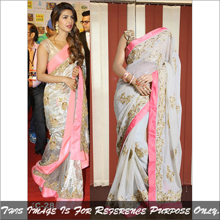 Bridal Designer Exclusive Saree Fancy Latest Stylish Party wear sari