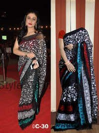 Ethnic Bridal Designer Saree Latest Stylish Party Wear Fancy Sari