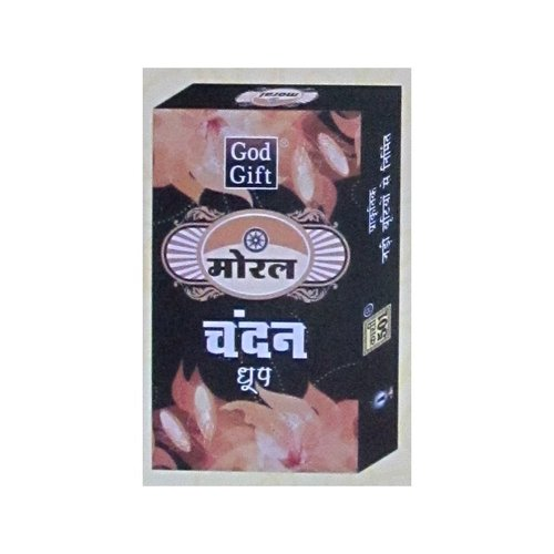 Incense Dhoop