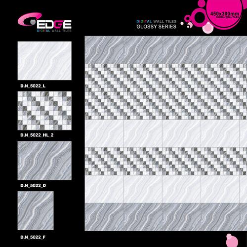 Designer Stone Wall Tiles