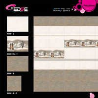 Floor Matte Tiles
