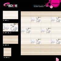 Full HD Digital Designer BathroomTiles