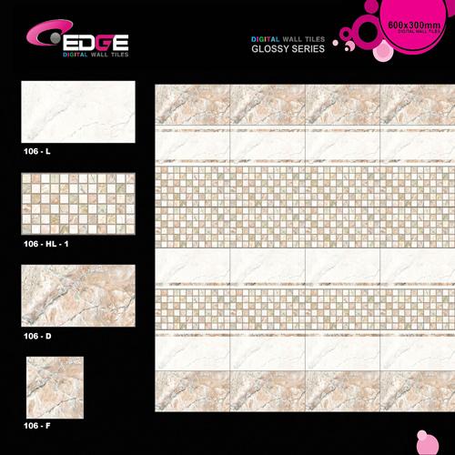 Digital Designer Marble Tiles